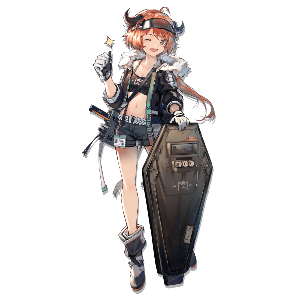 Arknights Croissant Wiki Guide