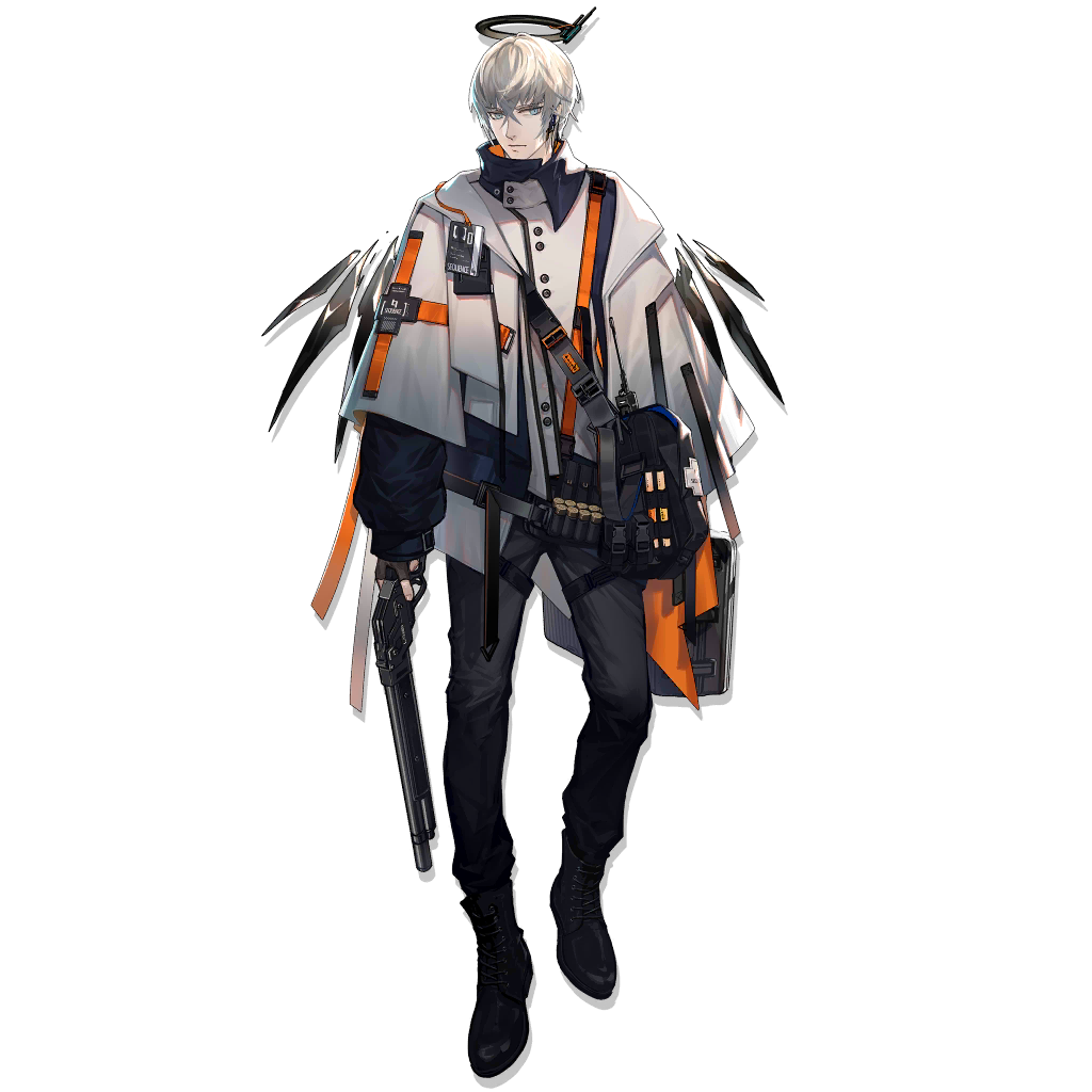 Arknights Executor Wiki Guide
