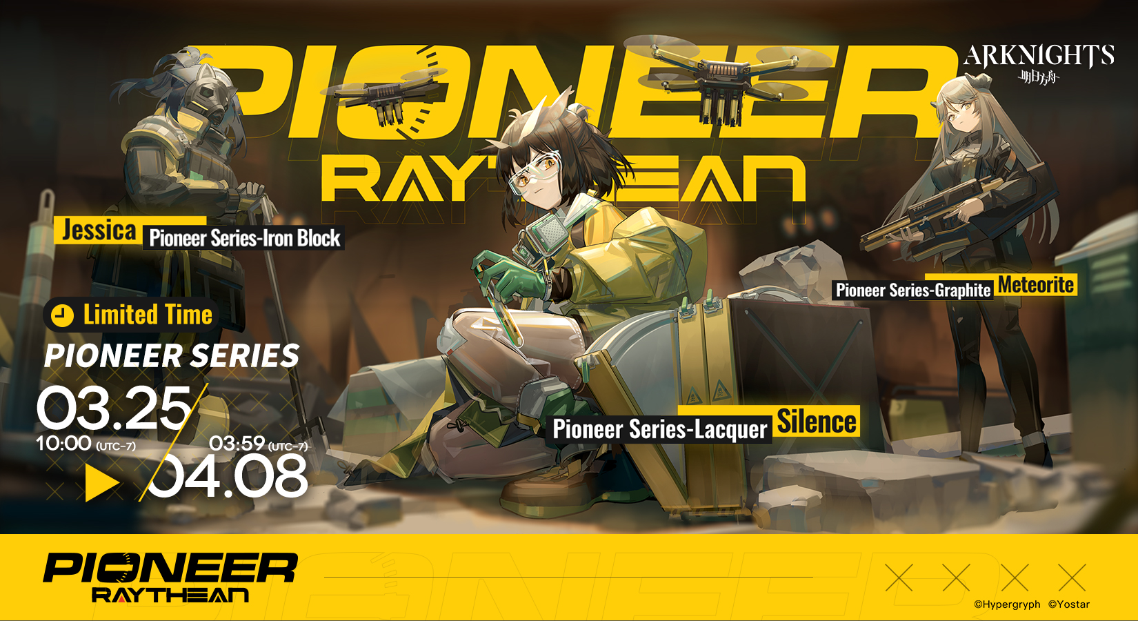 2020 Pioneer Raythean Series Skin Collection