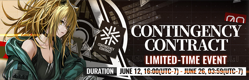 Arknights Contingency Contract Event Skins