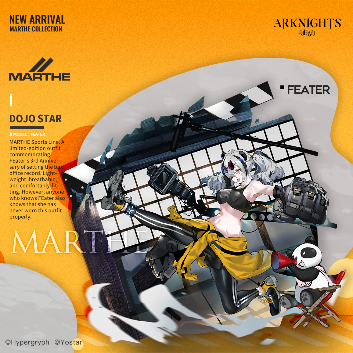 Arknights FEater Skin Dojo Star (2020 Marthe Collection)