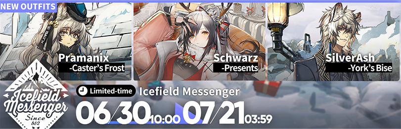 Arknights Icefield Messenger Skin Collection 2020