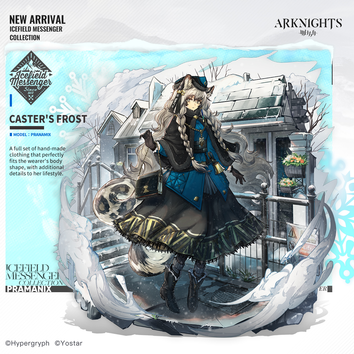 Arknights Pramanix Skin Caster's Frost (2020 Icefield Messenger Collection)