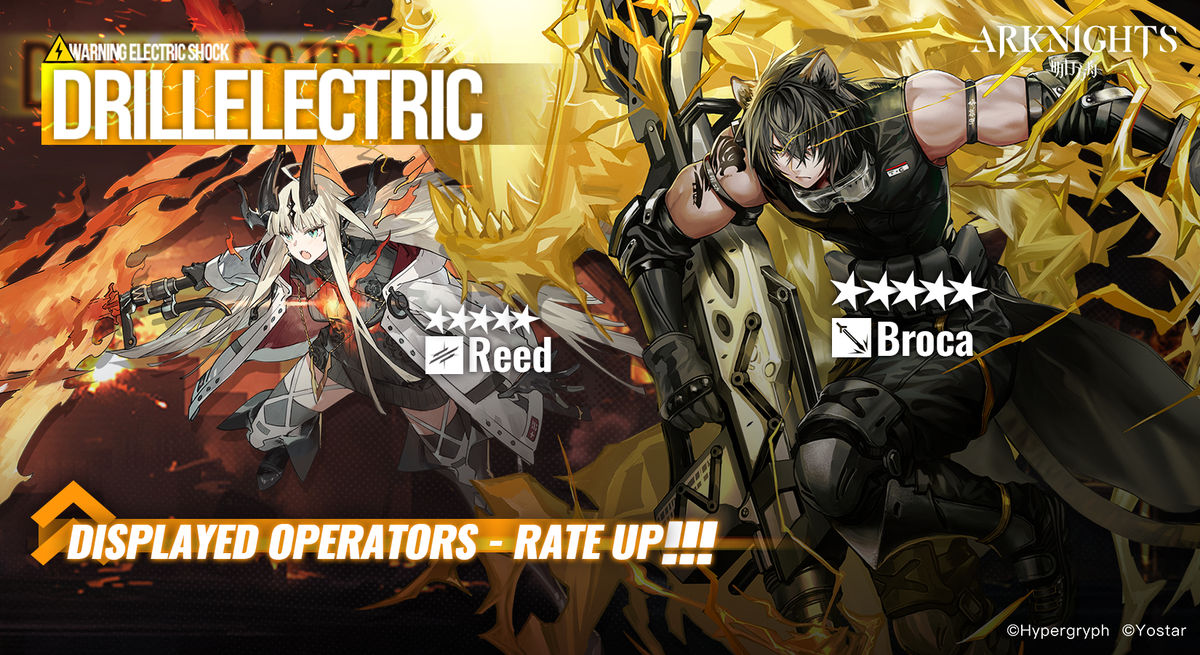 Arknights Reed & Broca Banner (Drillelectric)