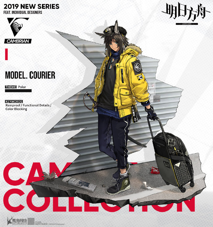 Courier Skin : New Routes (2019 Cambrian Collection)