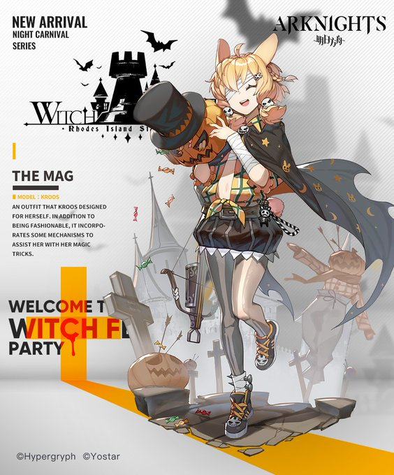 Kroos Skin The mag (2020 Witch Feast Series)