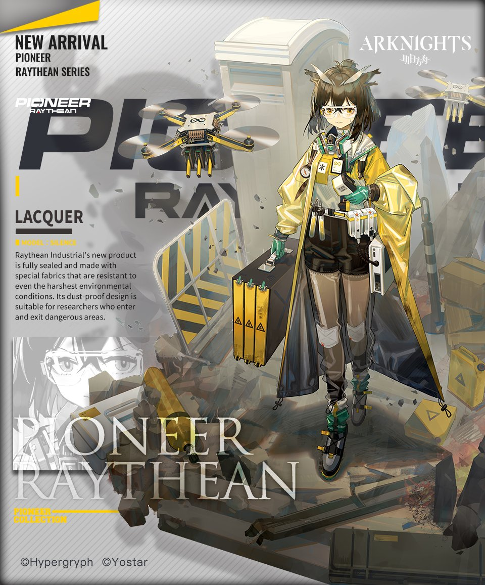 Silence Skin Lacquer (2020 Raythean Pioneer Series)
