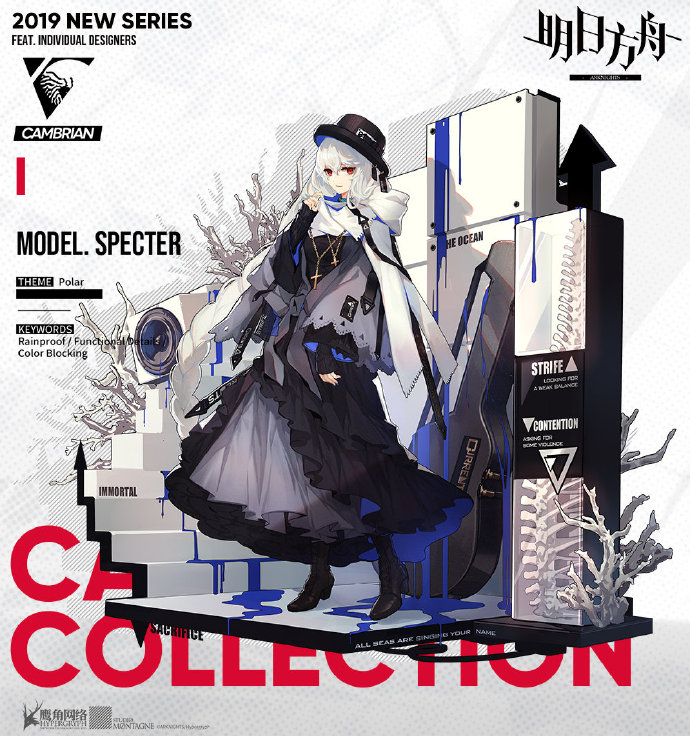 Specter Skin : Undercurrent (2019 Cambrian Collection)