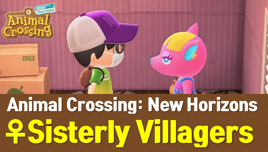 Animal Crossing New Horizons Sisterly Villagers List and Guide (ACNH Wiki)