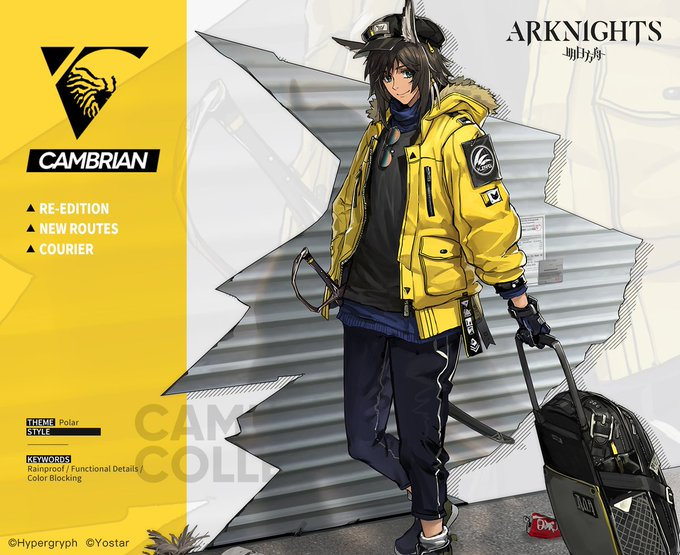 Arknights Courier Skin New Routes (Cambrian 1096 Winter Series - Rerun Outfit)
