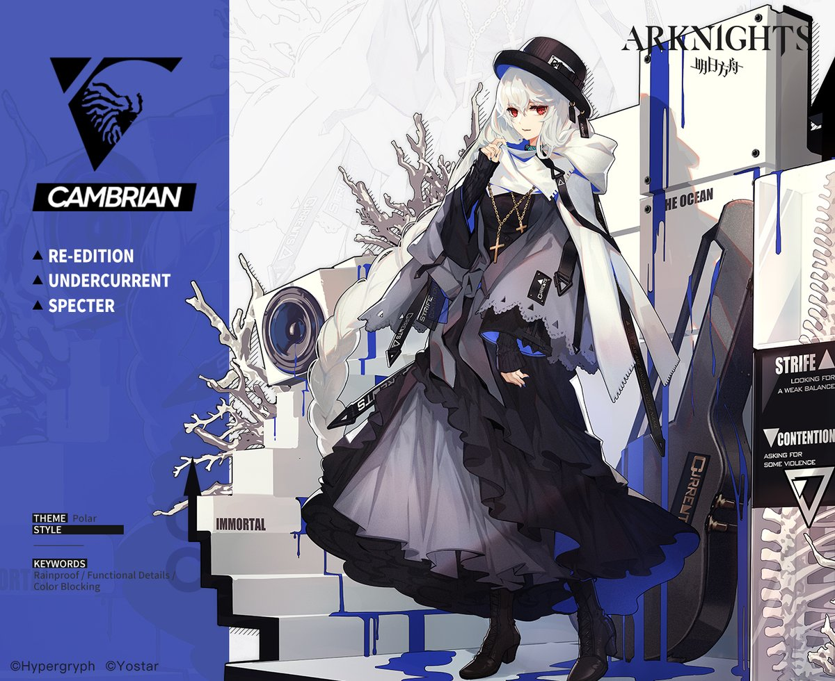 Arknights Specter Skin Undercurrent (Cambrian 1096 Winter Series - Rerun Outfit)