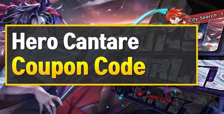 Hero Cantare Coupon Code (Gift Code)