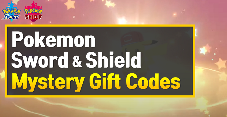 Pokemon Sword and Shield Mystery Gift Codes