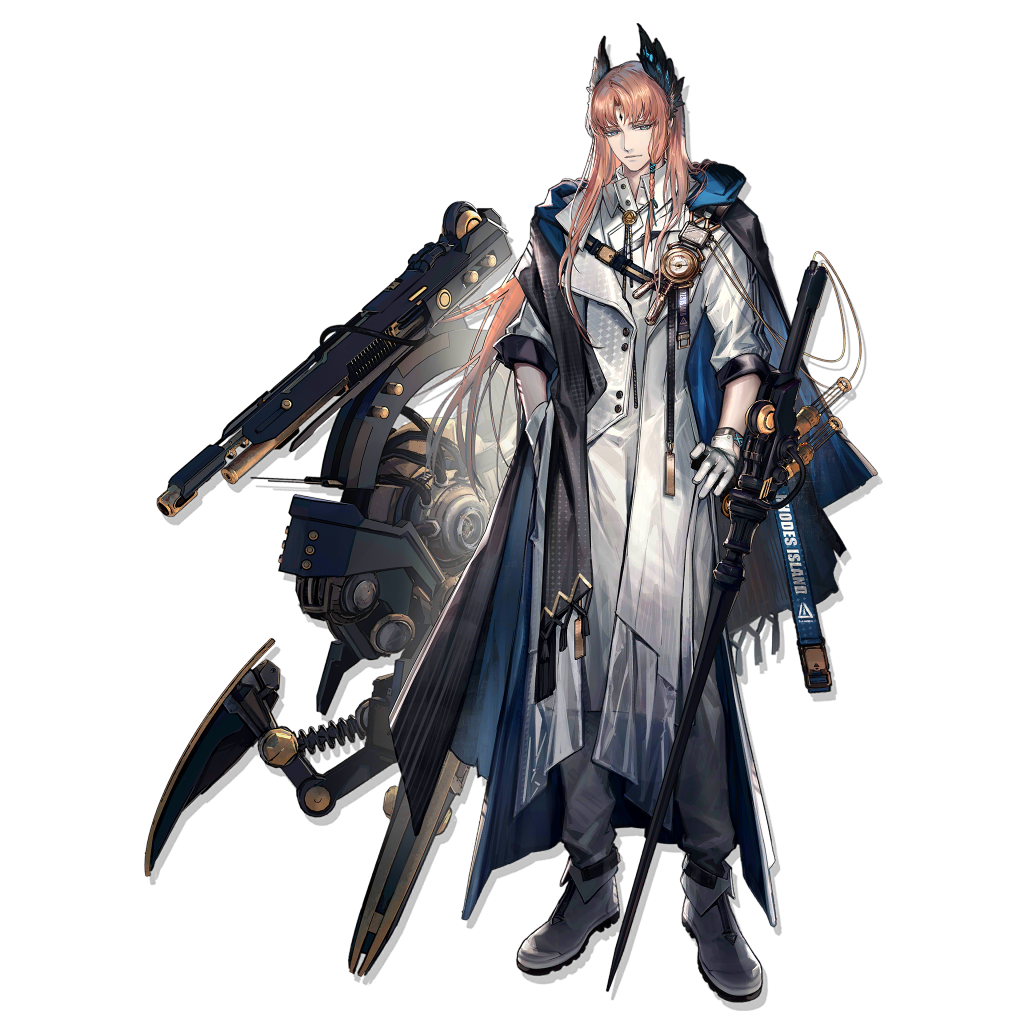 Arknights Passenger Wiki Guide